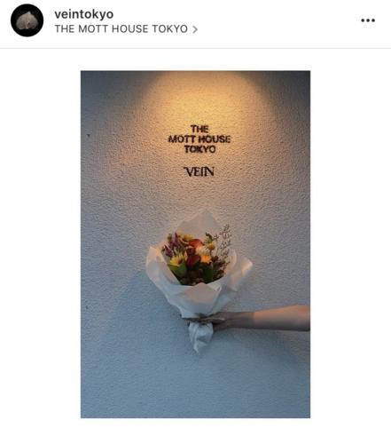 北参道にあるセンスの良い花屋さん